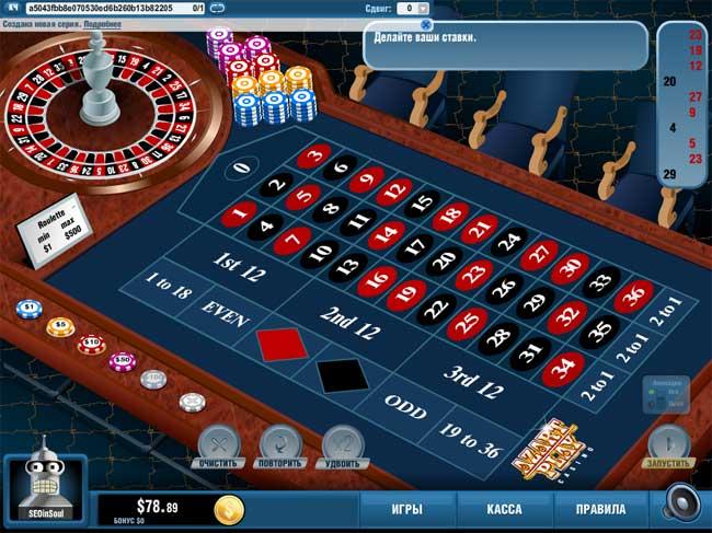 Я так продвигал интернет казино онлайн гараж казино