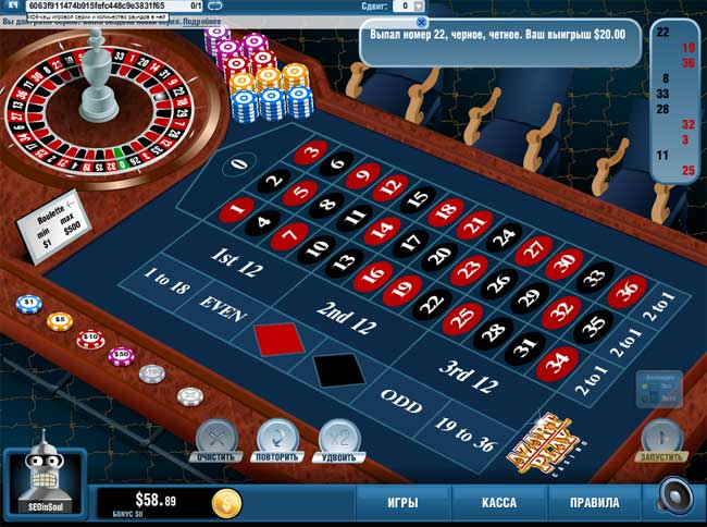 shema-sistemi-kazino