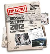 лучшие статьи в 2012