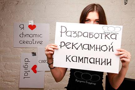 Диплом разработка рекламной кампании магазина Разработка рекламной кампании дипломная работа