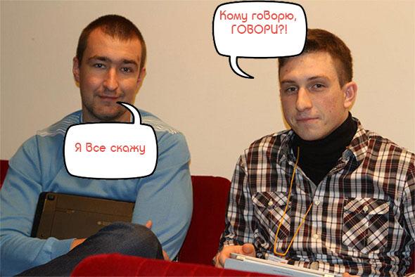 profy1