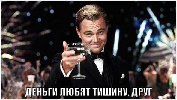 """Гройсман о ситуации в Авдеевке: На данный момент нужна концентрация на """"режиме тишины"""" - Цензор.НЕТ 5457"""