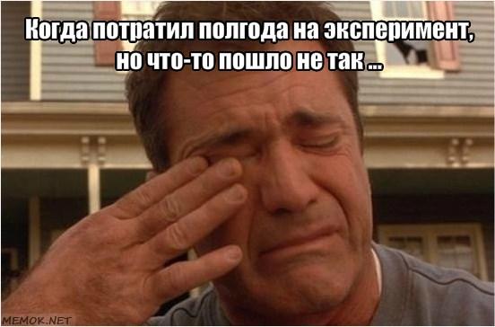 prof10_4