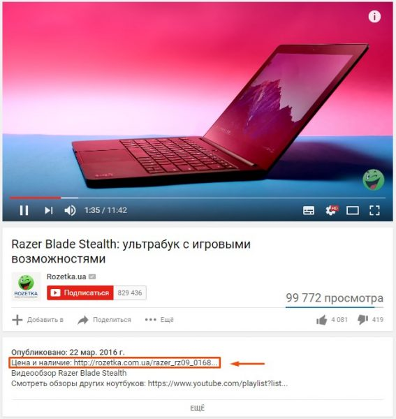 youtube-review