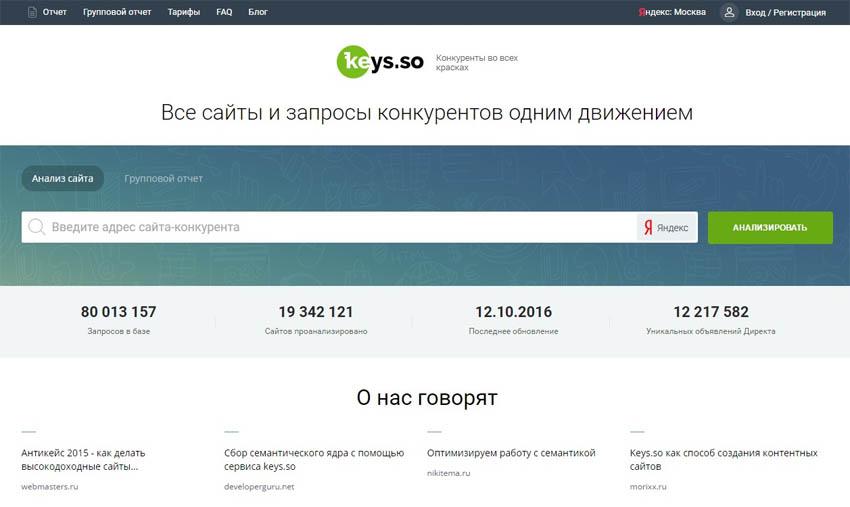 Купить прокси ipv4 России для накрутки Рабочие прокси socks5 россии для накрутки подписчиков инстаграм, купить недорогие прокси socks5 для граббер почтовых адресов- прокси для allsubmitter