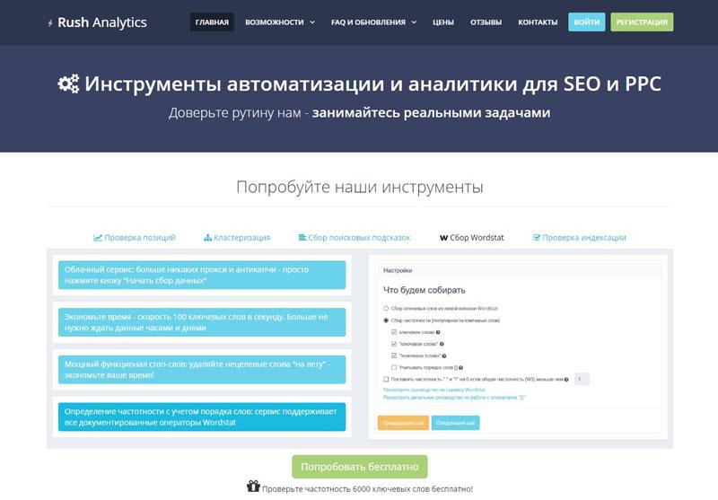Прокси для парсинга Bing- Форум об