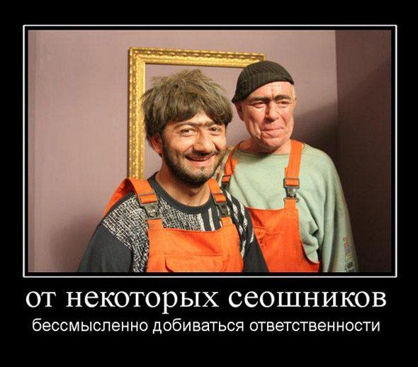 """""""Настоящие"""" гарантии в SEO"""