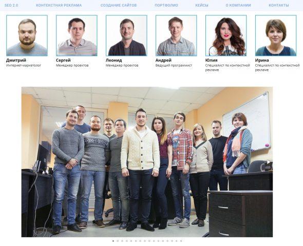 Пример страницы О компании на сайте