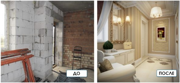 Фото ремонта до и после