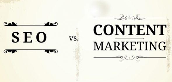 Разница между SEO и контент-маркетингом