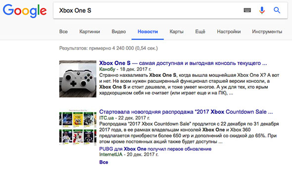 Пример релевантной новости из Google News