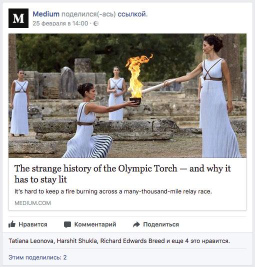 Красивое отображение страницы в соцсетях