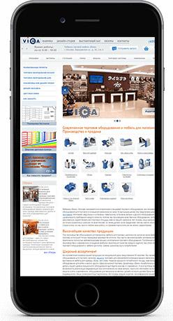 Сайт с неадаптивным дизайном