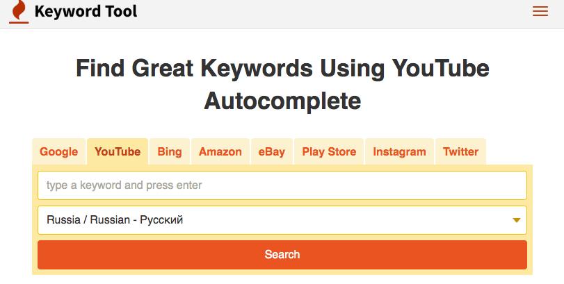Сервис KeywordTool.io