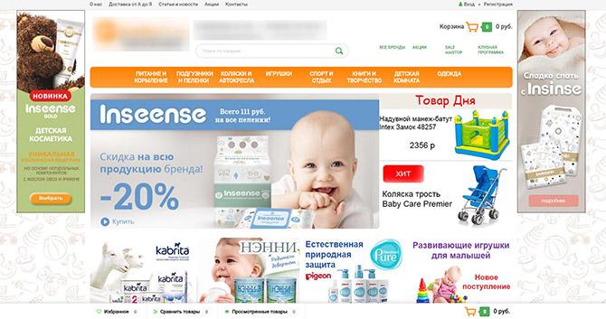 Перегруженный дизайн сайта