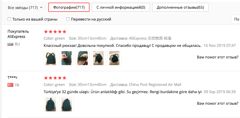 Пользовательский контент