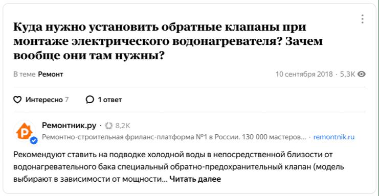Крауд-маркетинг на Яндекс. Кью