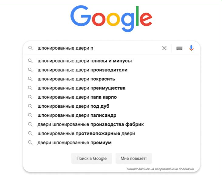 Как выглядит живой поиск на сайте