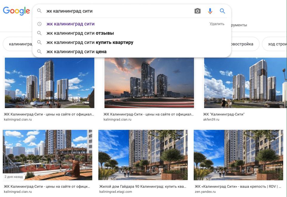 Трафик с поиска по изображениям